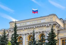 The building of the Central Bank of the Russian Federation
