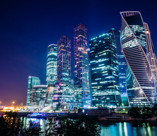 Moscow city skyline at night
