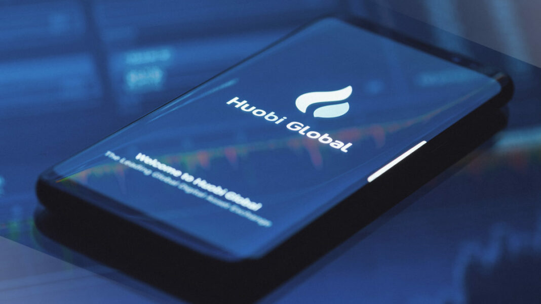Huobi Global logo on a mobile phone screen
