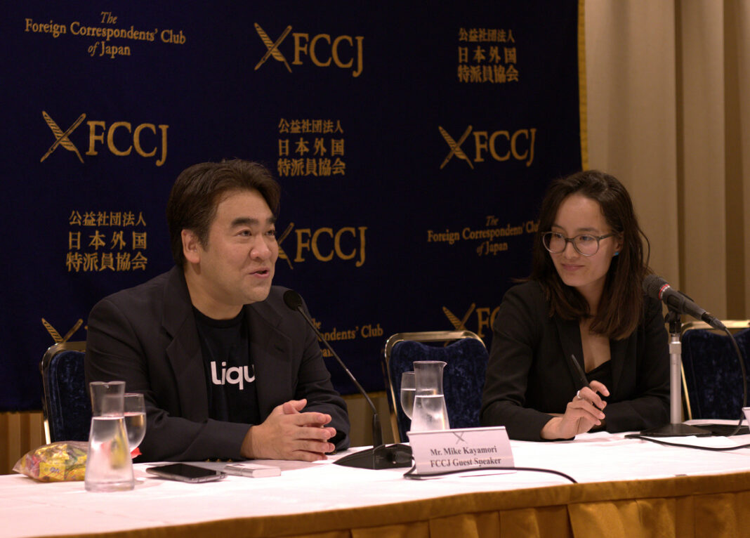Mike Kayamori, CEO and co-founder of Liquid, at the Foreign Correspondents Club of Japan