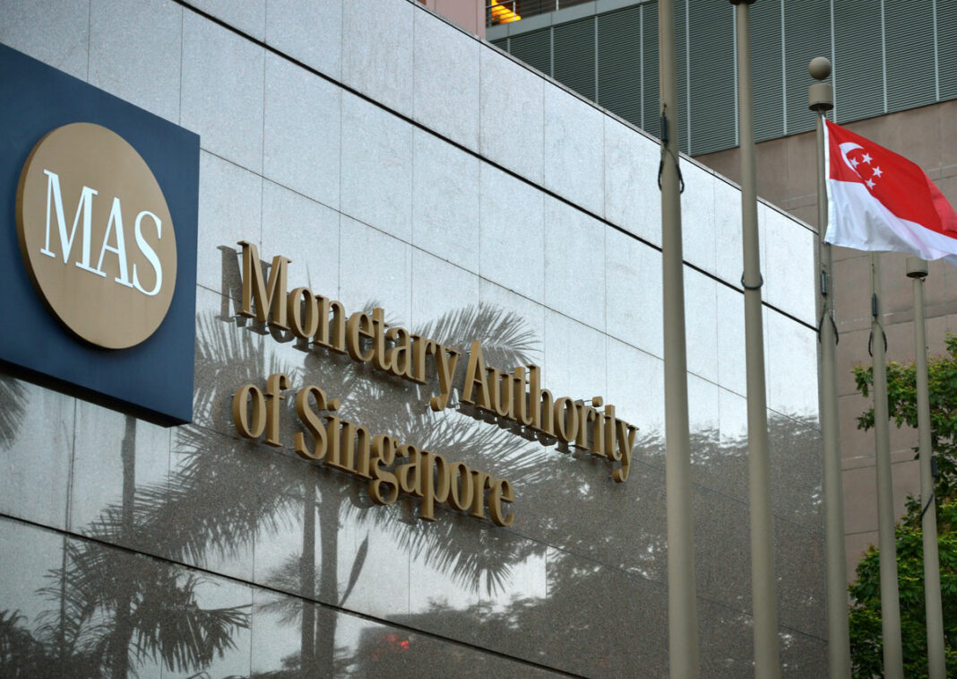 Monetary Authority of Singapore building