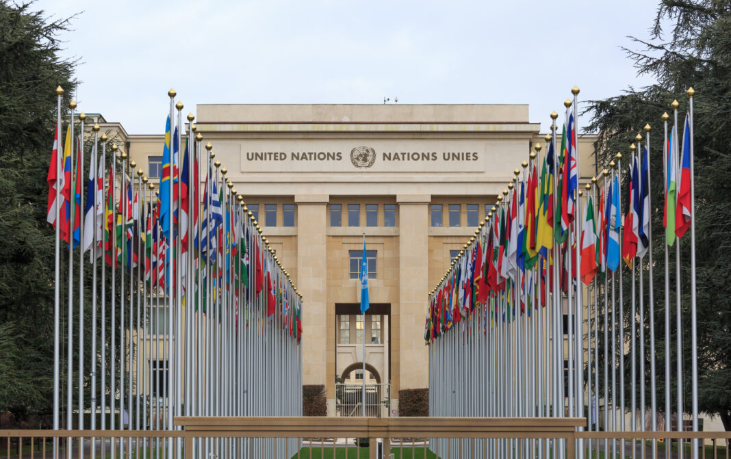 Allee des Nations (Avenue of Nations) of the United Nations Palace in Geneva, with the flags of the member countries