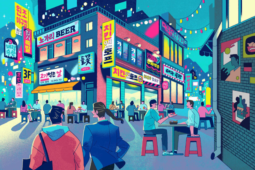 Illustration of people in Seoul, South Korea