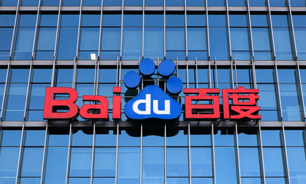 Image of a Baidu office building