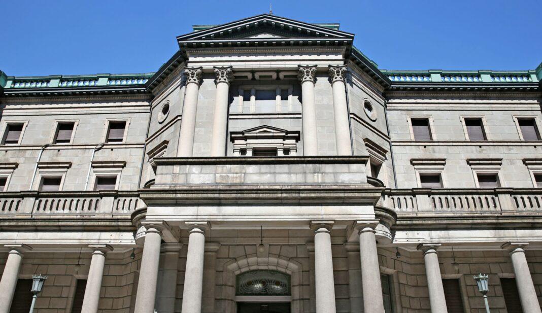 Bank of Japan headquarters in Nihonbashi, Chūō, Tokyo