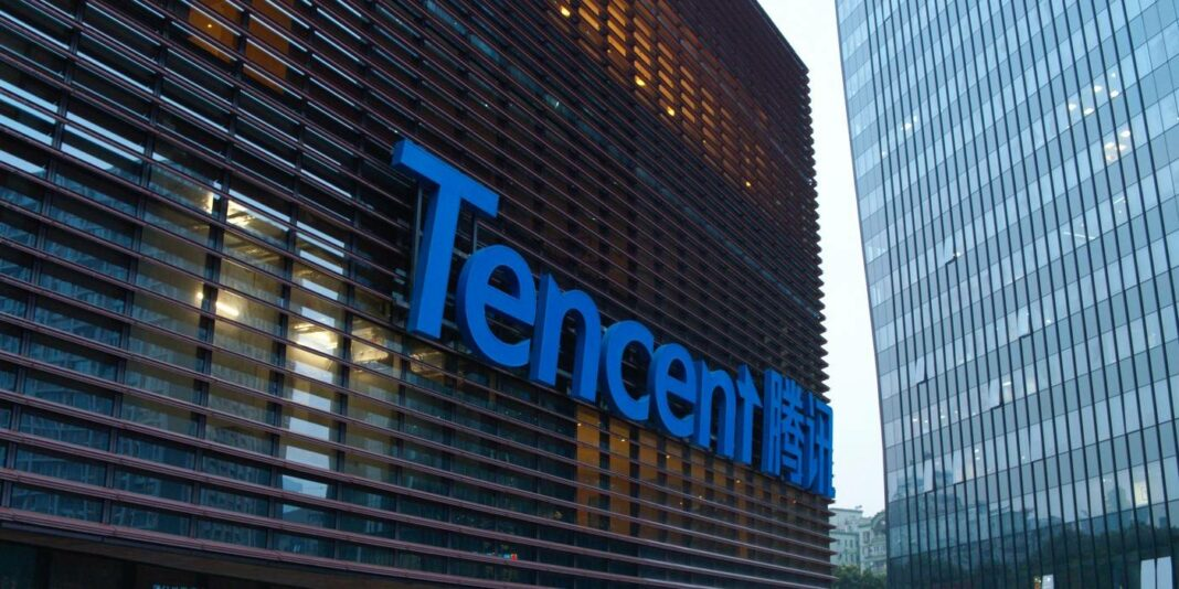 Tencent office building
