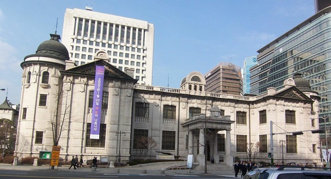Bank of Korea in Seoul, Korea, on 3 January, 2007
