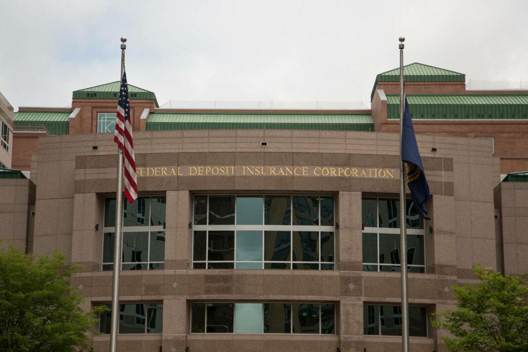 The FDIC headquarters building in Arlington, Virginia