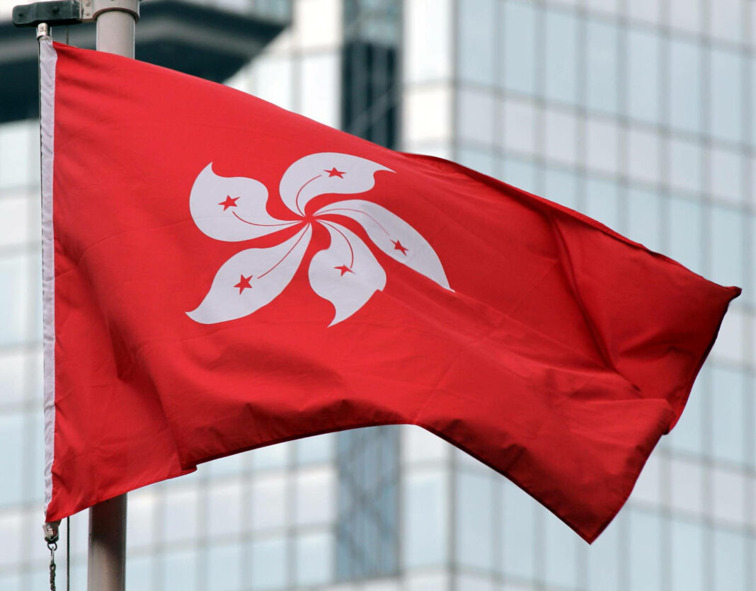 Hong Kong national flag