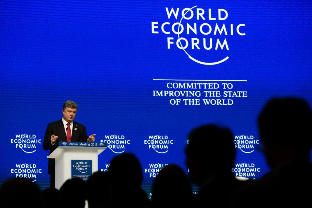 Then President of Ukraine Petro Poroshenko speaks at the World Economic Forum