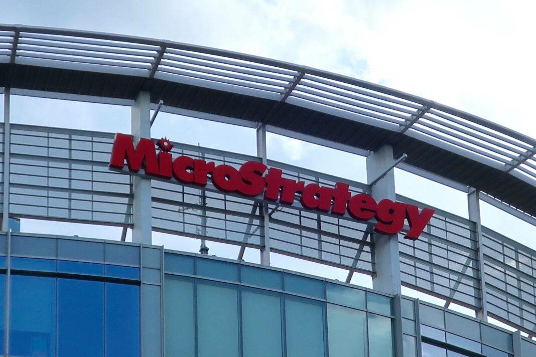 MicroStrategy headquarters in McLean, Virginia