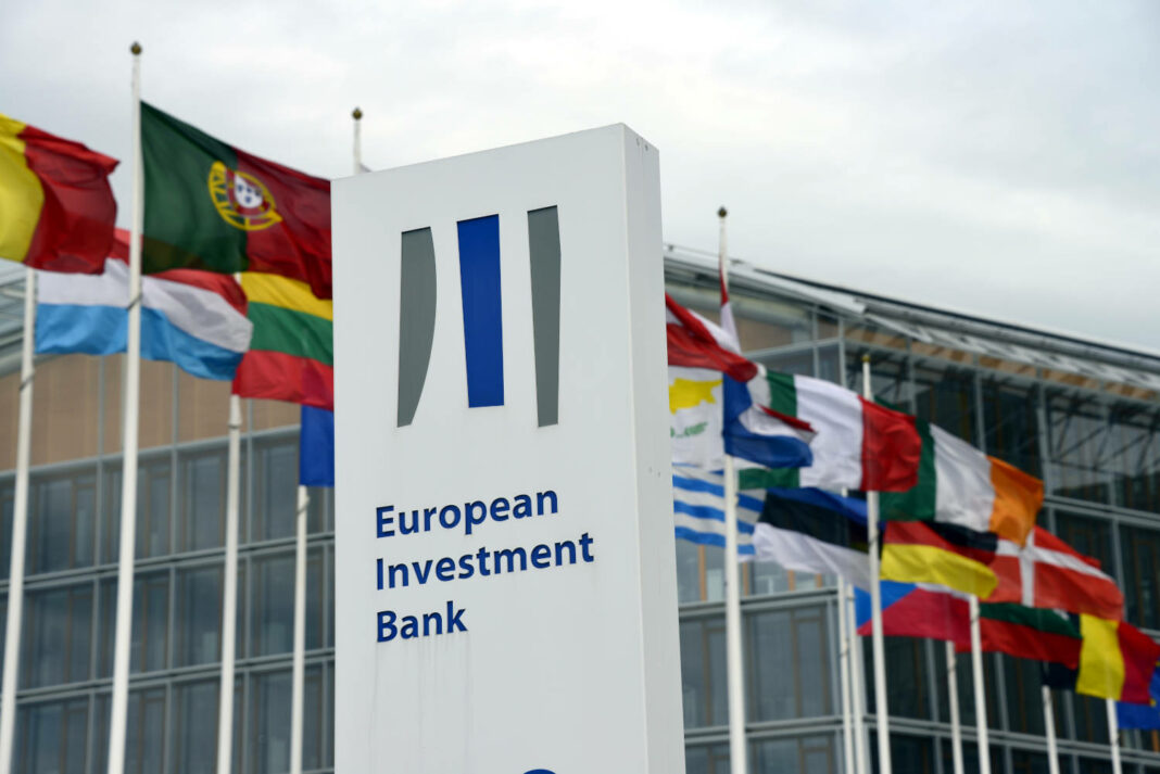 The European Investment Bank in Luxembourg