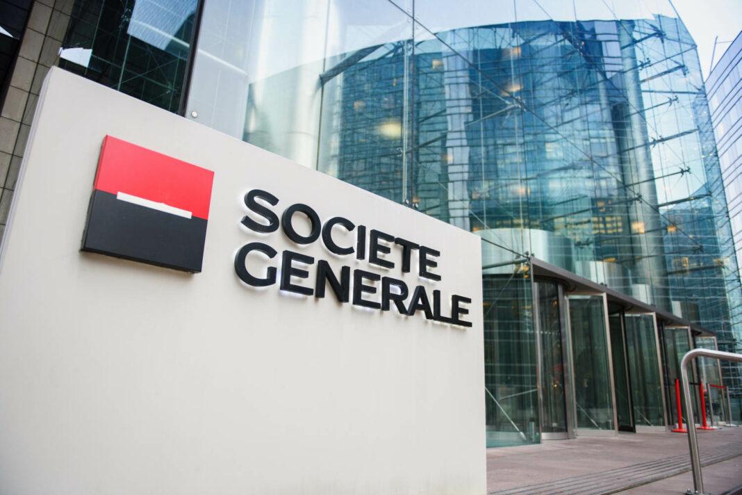 Societe Generale headquarter entrance in La Defense