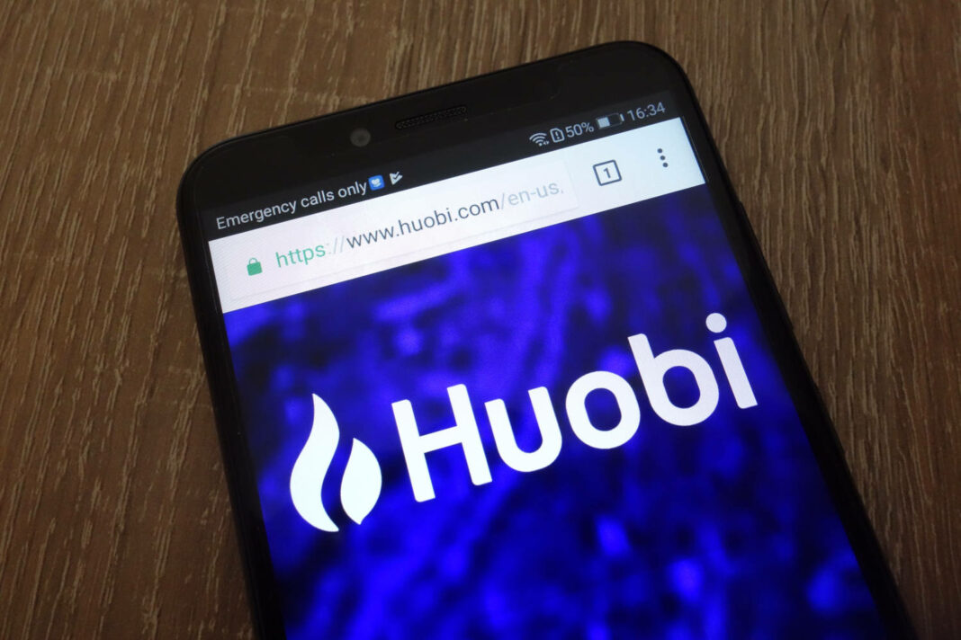 Huobi website opened on a mobile phone