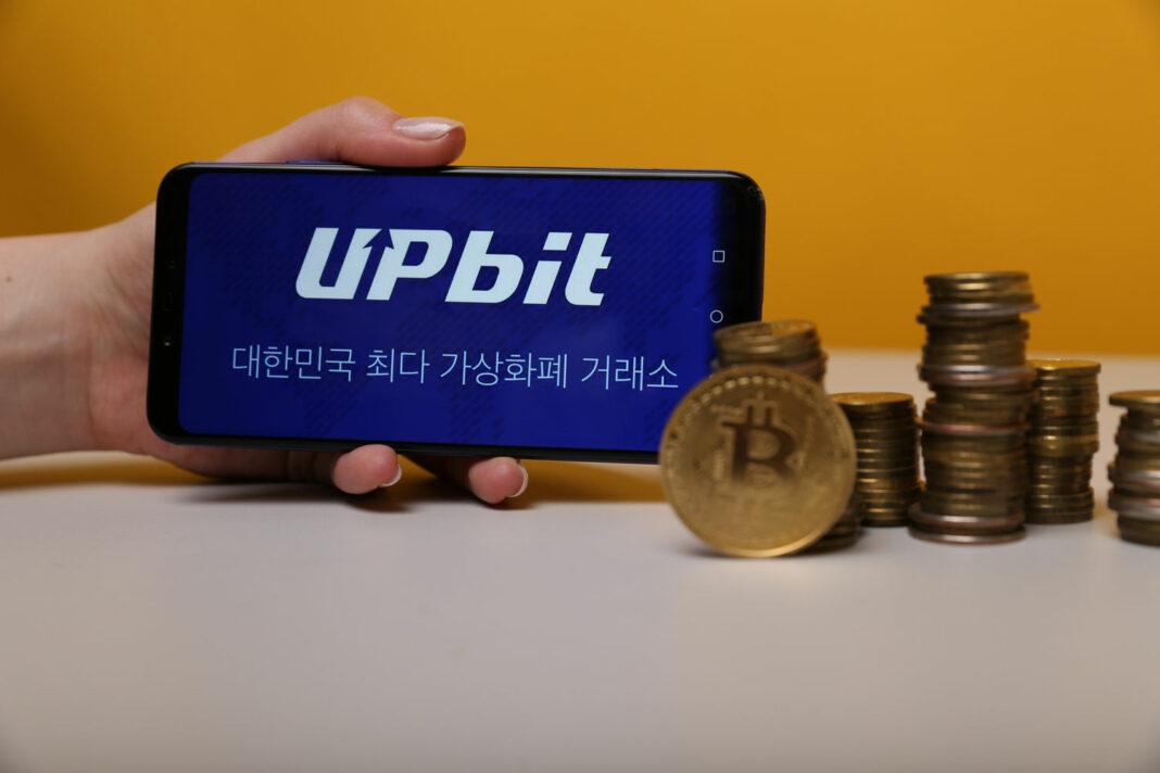 UPbit on phone display